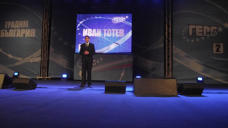 Иван Тотев - кандидат за кмет на Пловдив
