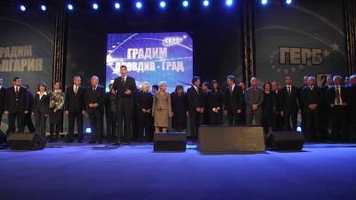 Иван Тотев - кандидат за кмет на Пловдив и кандидат общинските съветниции