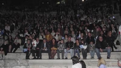 Предизборен концерт на ПП ГЕРБ Пловдив - град