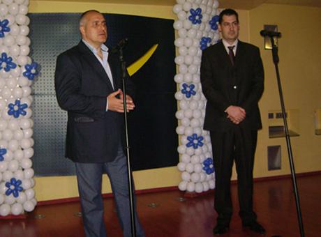 Бойко Борисов и Иван Тотев
