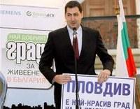 Иван Тотев: Високият имидж, който постигнахме, беше знакът на 2014 г.