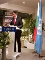 България представи Епископската базилика и античните мозайки на Пловдив в централата на ЮНЕСКО в Париж