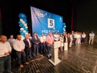 Бойко Борисов в Пловдив: Политиката не е кой кого ще изстърже, политиката е да направим по-добро за хората