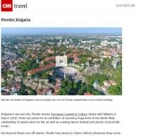CNN Travel: Пловдив е топ дестинация