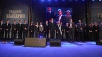 ПП ГЕРБ е първа политическа сила в Общинския съвет в Пловдив