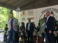 """Хиляди участници и гости пристигат в парк """"Лаута"""" за четвъртия Народен събор"""