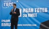 Иван Тотев: Пловдивчани избраха развитие чрез промяна