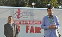 Иван Тотев: Важно е общините да се грижат и за бизнеса, и за младите хора