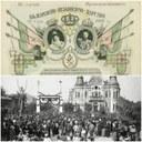 Иван Тотев: Вярвайте в силата на българския дух