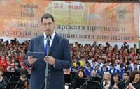 Кметът на Пловдив Иван Тотев: Нека не допуснем духовността да изчезне от живота ни