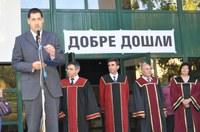 Кметът на Пловдив откри академичната година в Техническия университет