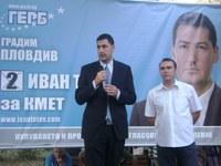 Места в детските ясли и ремонт на инфраструктурата поискаха в Коматево      от Иван Тотев