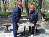Нова зона за шахмат в Цар Симеоновата градина