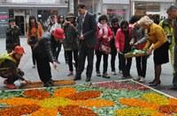 Първия по рода си цветен килим украси Пловдив