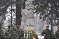 Пловдивчани отбелязаха 164-тата годишнина от рождението на Христо Ботев
