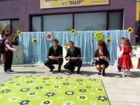 """Прерязаха лентата на новата детска градина """"Мир"""" в """"Западен"""""""