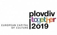 Решават финансирането на важни за Пловдив 2019 проекти