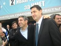 Росен Плевнелиев: С Иван Тотев си приличаме и можем да възродим България и Пловдив