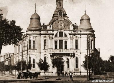 Военен Клуб Пловдив